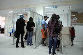 bureau d emploi tunis un taux de chômage en légère hausse à 15 5 au troisième