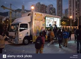 Food Trucks Program Starts Today In Hong Kong, China Stock Photo ... Bten Bowl Los Angeles Food Trucks Roaming Hunger Best In Nyc Book A Truck Today Guelph On Twitter The Best Way To Find Out Where Your Mgarets Soul Catering Washington Dc Flight Of The Santa Bbara Our Story San Diego Dmv Brr Its Cold Outside Warm Up With Mashup Pa Vs Nj Usa Network Events Pgh Food Park Speedway Built By Prestige Youtube