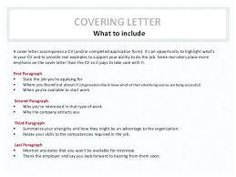 Definition Cover Letter Fungram