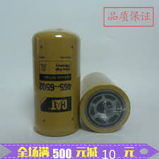 USD 143.75] 465-6502 Hydraulic Oil Filter Original Caterpillar ... Meenan Oil Project Warmth Truck United Way Of Long Island Harga Power Super Metal Cstruction Mainan Mobil Truk Dan Fuel Delivery Trucks For Sale Tank Services Inc Facing Shipping Constraints Canada Moving Oil One Truckload At A Change Messageusing The Change Indicator In 2019 Ram Ford Recalls Certain 2018 F150 F650 F750 Trucks Potential 2016 123500 Message Youtube Ash And Sacramento Food Roaming Hunger 2017 Freightliner Fuel Truck Sale By Oilmens Tanks Bus Motor Modern High Performance Motor Harold Marcus Ltd Crude Division Gasoline Tanker Trailer On Highway Very Fast Driving