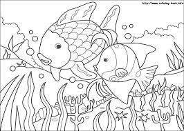 Free Printable Ant Coloring Page For Kids Images