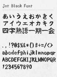 Jet Black Calligraphy Font
