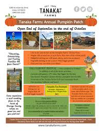Pumpkin Patch With Petting Zoo Inland Empire by Pumpkin Patch U2014 Tanaka Farms
