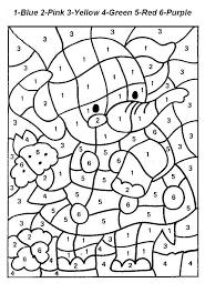 Ultimate Color By Number Worksheets Free Unlock Pleasant Kindergarten