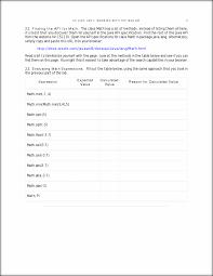 Java Math Ceil Long by Mathceil Java Api 100 Images Java Api Math类 Random类 System