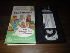 learning in VHS Tapes