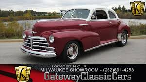 INVENTORY - MILWAUKEE | Gateway Classic Cars Craigslist Milwaukee Simple Money System Youtube Ok City Cars And Trucks By Owner Carsiteco 1985 535i For Sale Wanted Wi Bimmers Carters Inc New Dealership In South Burlington Vt 05403 Restomods Car Models 2019 20 Used 2014 Harley Davidson Street Glide Motorcycles For Sale Results York Classifieds Youve Been Scammed Teen Out 1500 After Online Car Buying Scam Motorcycles On Best Of Gmc Jimmy Classics At 12000 Might This 2008 Jeep Grand Cherokee Overland Crd Be A
