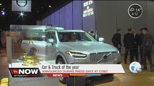 Honda Civic And Volvo XC90 Win 2016 North American Car And Truck Of ... Volvo Xc90 Looks Like A Shooin To Win 2016 North American Truck Of Vw Golf Named Car The Year While Fords F150 Takes Honda Accord Lincoln Navigator Voted 2018 And Columbus Auto Show On Twitter We Have Lincolnmotorco In The Youtube Meet Your Finalists Colorado Zr2 Misses Out On Nactoy Award Gm Authority Wins Autonxt Intertional Marked Year Utility Celebrate Steels