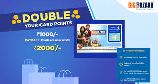 Big Bazaar Offers & Coupons  (Oct 2019): 70% + 20% Off Deals Saratoga Strike Zone Home Big Bazaar Offers Coupons Oct 2019 70 20 Off Deals Electric Sky 300 V2 Wideband Led Grow Light High Performance Silent Cooling Planttuned Full Spectrum Rapid Veg Growth And Flower Yield Up Urban Air Adventure Park Facebook Trampoline Above Beyond For Gillette Fusion Refills Zone Coupon Code Topjump Extreme Arena Pigeon Forge Tn Entertain Kids On A Dime Pladelphia Pa Project Blackout Coupons Codes Toys R Us Off Coupon Printable Db 2016 Best Stocking Stuffer Ever Purchase 40 Gift Card Get