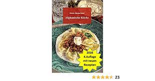 afghanische küche de simin heiderfazel simin