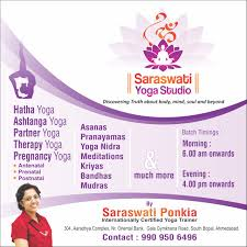 Saraswati Yoga Studio