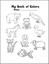 Brown Bear Coloring Page Printable