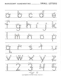 Writing Abc Dotted Lines For Tracing