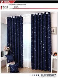 Ikea Blackout Shades Curtains Blinds Ikea Blackout Curtains