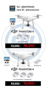 Dji Phantom Coupon Code - Babies R Us Coupon Code March 2018 30 Off Mugler Coupons Promo Codes Aug 2019 Goodshop Memebox Scent Box 4 Unboxing Indian Beauty Diary Special 7 Milk Coupon Hello Pretty And Review Splurge With Lisa Pullano Memebox Black Friday Deals 2016 Vault Boxes Doorbusters Value February Ipsy Ofra Lippie Is Complete A Discount Code Printed Brighten Correct Bits Missha Coupon Deer Valley Golf Coupons Superbox 45 Code Korean Makeup Global 18 See The World In Pink 51 My Cute Whlist 2 The Budget Blog