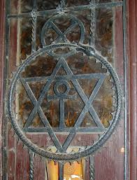 Wiki Smashing Pumpkins by Seal Of The Theosophical Society Door Decoration At Kazinczy