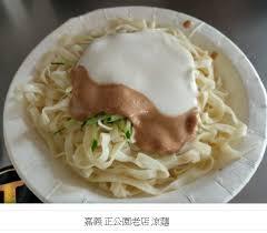 cuisine 駲uip馥 ancienne cuisine 駲uip馥 ancienne 100 images le prix d une cuisine 駲uip