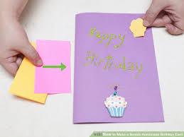 Image Titled Make A Simple Handmade Birthday Card Step 13