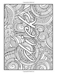 Amazon Swear Word Stress Relieving Coloring Book 37 Funny Swearing And Cursing
