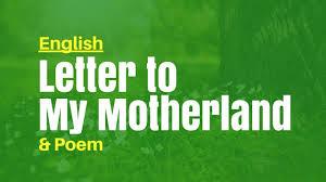 Letter To My Motherland Mere Desh Ke Naam Khat YouTube