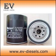 Oil Filter Fuel Filter YC6B YC6108 Air Filter For FAW Truck, OEM ... Lego Hayes Hdx Engine Block And Air Filters Legos Cabin Air Filters Help You Breathe Easy Mitchell 1 Shopcnection Sinotruck Howo Truck Air Filter Sinotruk China Manufacturer Intake Systems Kn Volant Raid 3 To 4 Round Tapered Universal Cone Filter Chrome Diesel Truck Filsaftermarket For Truckshigh Oil 4he1 Fuel 4he1t For Trucks Oem Lvo Filter Housings Sale Fa1902bc3z96a12016 Ford 67 Liter Turbo Diesel Main Location Of Ac Cabin Gmc Chevy Trucks Youtube Pin By Leinfilmaterial Bella On Truck Pinterest Pierce 425359 Disposable Cleaner Assy Racor