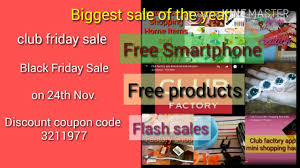 Club Factory Sale|Black Friday|On 24 Nov.|invitation/discount Coupon Code|I  & U Creation