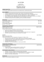 Category: Resume 184 | Lechebnizavedenia.com 10 Real Marketing Resume Examples That Got People Hired At Nike Good For Analyst Awesome Photos Data Science 1112 Skills On A Resume Examples Cazuelasphillycom Sample Welding Free Welder New Barback Hot A Example Popular Category 184 Lechebzavedeniacom Free Example 2016 Beautiful Format Usa How To Write Perfect Barista Included