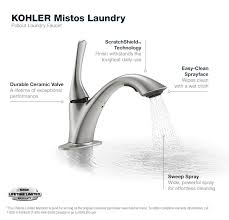 kohler mistos 1 handle pull out laundry faucet in vibrant