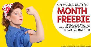 Womens History Month Activity Marvelous Mattie