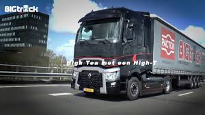 Renault Trucks High-T Special Edition - YouTube