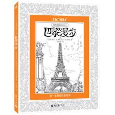 Monster PlanetRoaming LondonParis Stroll Coloring Book For Adults Kid Graffiti Painting Drawing Art Antistress Colouring Books In From Office