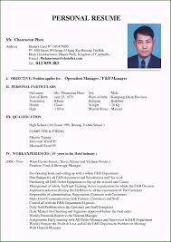 Remarkable Hospitality Management Resume That Get Interviews ... Rumes For Sales Position Resume Samples Hospality New Sample Hotel Management Format Example And Full Writing Guide 20 Examples Operations Expert By Hiration Resume Extraordinary About Pixel Art Manger Lovely Cover Letter Case Manager Professional Travel Agent Templates To Showcase Your Talent Modern Mplate Hospality Magdaleneprojectorg Objective In For And Restaurant Victoria Australia Olneykehila