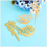 3 Photos Wholesale Paper Cutting Designs For Decoration