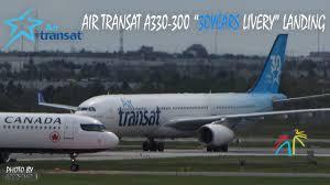 air transat nantes montreal air transat a330 300 30 years livery landing toronto pearson
