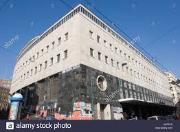 Central Post fice Building Naples Stock Royalty Free