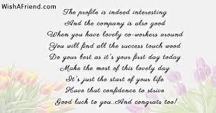 21437 Congratulations For New Job