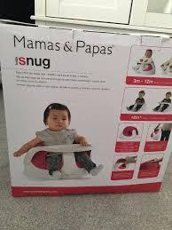 siege snug baby snug floor seat mamas papas in east end glasgow gumtree