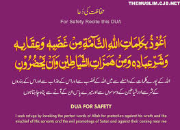 islamic dua for entering bathroom duaa s for all occasions pakistan
