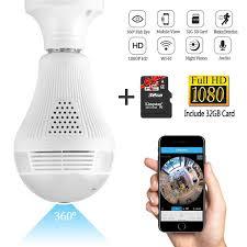 FLOUREON Digital Wireless Outdoor 2 CCTV Camera System 7 123