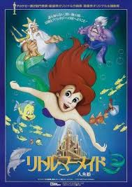 Little Mermaid Bathroom Accessories Uk by The Little Mermaid Japanese Imported Movie Wall Poster Print