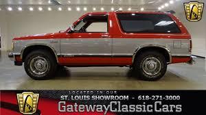 St Louis Cars | Top Car Reviews 2019 2020