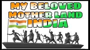 Short Essay For School Students On My Motherland