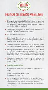 Perú Wikipedia La Enciclopedia Libre