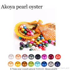 100 Where Is Dhgate Located 2019 Wholesale 2018 New Oyster Pearl 6 7mm 25 Mix Color Seawater