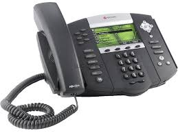 Polycom SoundPoint IP 670 VoIP Phone. Offering 6 Lines, PoE ... Business Voip Phones Nextiva Phone Service Products How Using Services Can Benefit You Net Worths Home Networking Connectivity Computers Gxw44108 Analog Gateways Grandstream Networks Communication Icons Tablet Mobile Voip Stock Vector M B R E X Amazoncom Kkmoon 4 Port 100mbps Ieee8023af Poe Switchinjector Xblue X20 Telephone Common Hdware Devices And Equipment Cswvoip Systems Santa Cruz Company Telephony Providers