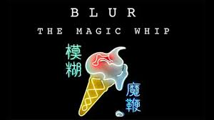 Blur - Ice Cream Man - YouTube Adventure Force Food Truck Taco Walmartcom Dorkfit Hot Lager Tapes Amazoncom Dmoshibei Womens Fashion Crewneck Short Sleeve Tshirt Montana Ice Cream Truck Extreme Bass Boosted Youtube Good Humor Ice Cream Novelties Treats Minions And Icecream Truck Despicable Me 2 Song For Children Little Baby Bum Nursery Rhymes Tuesday Afternoon News June 19th Klem 1410 Great Value Sea Salt Caramel Sandwiches 42 Oz 12 Count Chocolate Bana 2008 Mercedes Ml350 Yung Gravy Prod Jason Rich