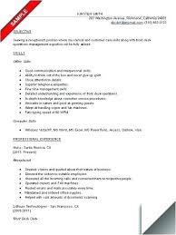 Front Desk Receptionist Sample Resume Duties Of A For Job Example Legal Reception