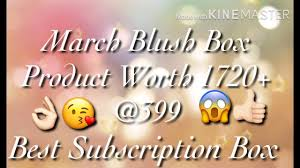 March The Blush Box 2018   2 DISCOUNT CODE   Best ... Allinone Curly All Levels 2019 Crosswear March The Blush Box 2018 2 Discount Code Best Black Friday Deal You Get 50 Off Any Product Birchbox Coupon Free Makeupperfecting Beautyblender Lus Love Ur Curls Brand Promo Code 191208 Scrunch It Want To Save 15 A Follow Tuam Tshoj Velor Lashes 3d Txhob Lo Ntxhuav Experiment Artistrader Was The Best Of Times It Worst Money Saving Tips For Dubai Users Food Meal Deal Food Truhart Streetplus Coilovers 19982002 Honda Accord Thh807 2002 2001 2000 1999 1998