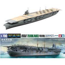 maquette bateau porte avions japonais zuikaku pearl harbor