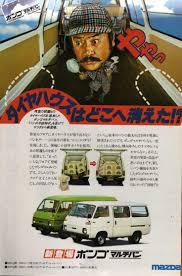 259 Best Japanese Trucks Images On Pinterest | Cars, Automobile ...
